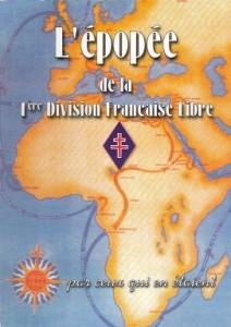 epopee-1re-dfl