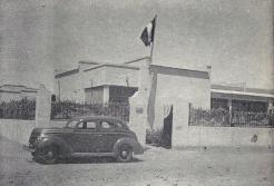 La Liaison Française de Khartoum en 1941 (RFL).