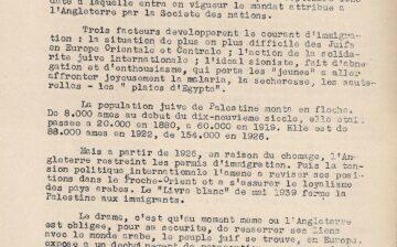 Le génocide des Juifs, un fait identifié en 1945
