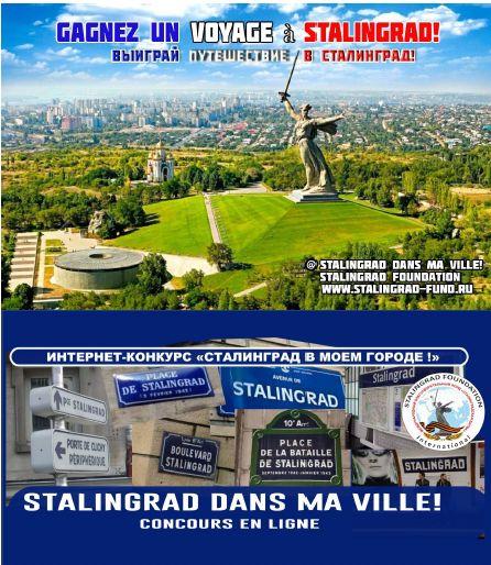 Stalingrad dans ma ville (concours)