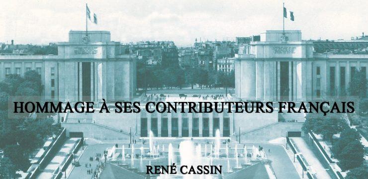 Hommage aux contributeurs français de la Déclaration universelle des droits de l'Homme
