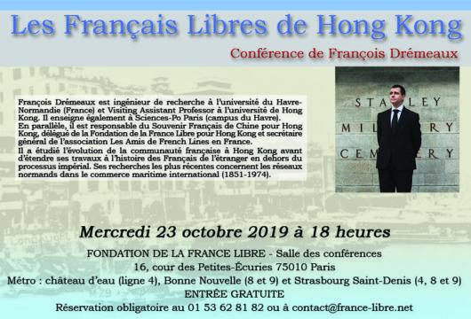 Les Français Libres de Hong Kong (conférence)