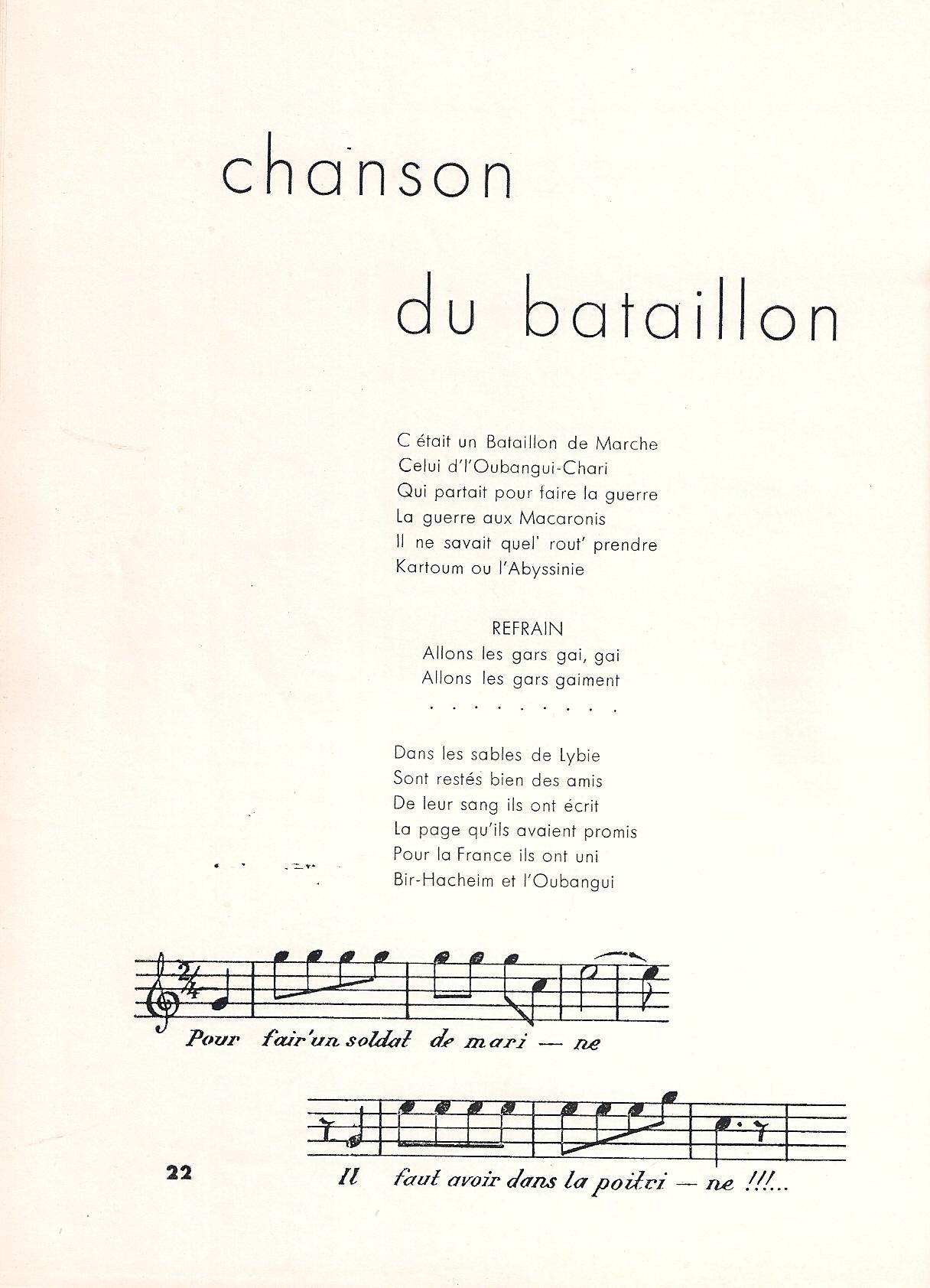 Chanson du bataillon de marche n° 2