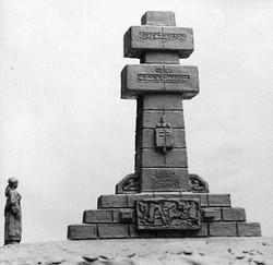 Stèles et Monuments