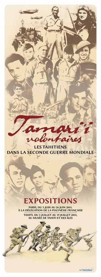 Tamari'i volontaires, les Tahitiens dans la Seconde Guerre mondiale (exposition)