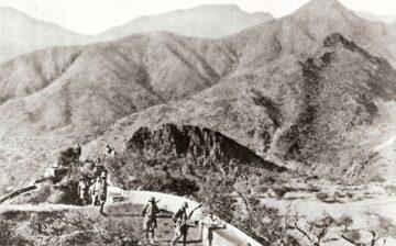 La Brigade Française d'Orient en Érythrée (1941)